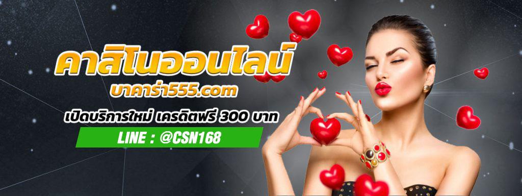 baccarat555 slide
